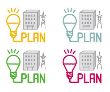 【新電力とは?】電気を切り替え、電気代を削減する方法とは?